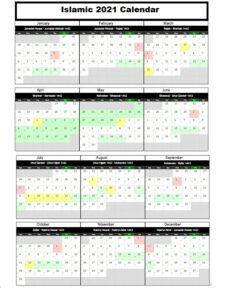 Islamic 2021 Calendar
