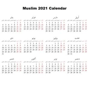 Muslim 2021 Calendar PDF