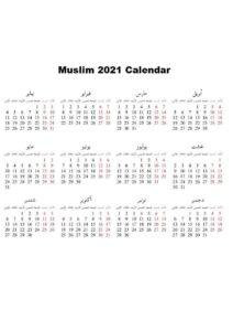 Muslim 2021 Calendar PDF pdf