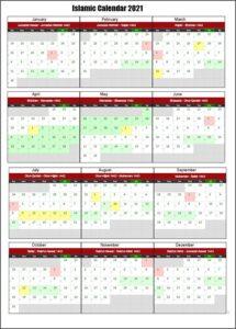 Urdu 2021 Calendar