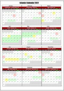 Urdu 2021 Calendar pdf